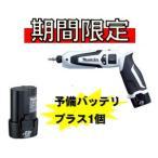 【予備バッテリ+1個】 makita マキタ 充電式ペンインパクトドライバ 7.2V TD021DSW 白