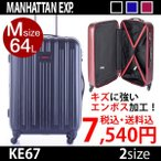 Yahoo!石川トランク製作所スーツケース Mサイズ 軽量 中型 TSA 海外旅行 出張 (3〜5泊)
