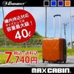 Yahoo!石川トランク製作所スーツケース 機内持ち込み 軽量 小型 Sサイズ おしゃれ TSAロック キャリーケース キャリーバッグ(1〜3泊)送料無料