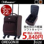 スーツケース S 小型(2〜3泊)