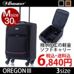 スーツケース 機内持ち込み Mサイズ 中型 軽量(3〜5泊)