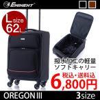 スーツケース L 中型 軽量(3〜5泊)