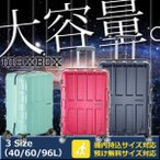 Yahoo!石川トランク製作所スーツケース S 機内持ち込み 大容量(1〜2泊)
