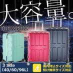 スーツケース M 大容量(4〜5泊)