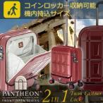 スーツケース S 機内持ち込み 軽量(1〜2泊)