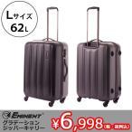 スーツケース M 中型(3〜5泊)