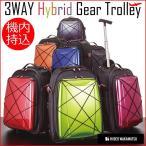 キャリーバッグ キャリーケース 機内持ち込み おしゃれ 軽量 Sサイズ スーツケース(1〜3泊)送料無料