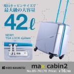 Yahoo!石川トランク製作所スーツケース 機内持ち込み Sサイズ 小型 軽量 42L 海外旅行 出張 (1〜3泊)