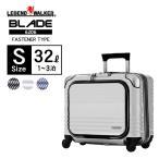 スーツケース 機内持ち込み 軽量 小型 Sサイズ おしゃれ TSAロック キャリーケース キャリーバッグ(1〜3泊)LEGEND WALKER 送料無料