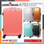 LEGEND WALKER スーツケース Lサイズ 大型 大容量  超軽量(5〜7泊) 送料無料