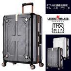 スーツケース Lサイズ 大型 超軽量 おしゃれ TSAロック キャリーケース キャリーバッグ 大容量(10泊〜)LEGEND WALKER 送料無料