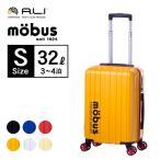 スーツケース Sサイズ ファスナー モーブス 小型 超軽量 おしゃれ TSAロック キャリーケース キャリーバッグ (1〜2泊)送料無料