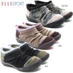 ELLE SPORT エルスポーツ ESP10813 レディース カジュアル