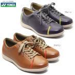 ショッピングウォーキングシューズ YONEX/ヨネックス パワークッション SHW-LC75 レディース ウォーキングシューズ