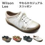 Wilson Lee No.2841 ウィルソン・リー レディース カジュアル