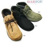 ELLE SPORT/ESP11524 エル・スポーツ レディース ワラビーブーツ