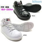 送料無料 kitson キットソン KSK-004 ジュニア スニーカー ポイント消化