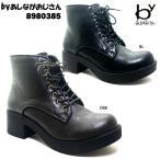 byあしながおじさん NO.8980385 レディース ブーツ