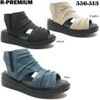 ショッピングブーツサンダル R-PREMIUM 556-513 アールプレミアム レディース サンダル