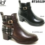 byあしながおじさん NO.8710119 レディース ブーツ