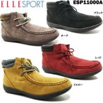 ELLE SPORT ESP11000A エル・スポーツ レディース ワラビーブーツ