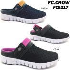 サンダル レディース FC CROW FC9217