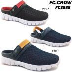 サンダル メンズ FC CROW FC3588