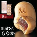 ishimuramanseidou_15195