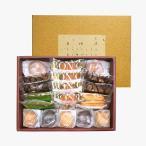 欧集花 OP−S  洋菓子 お菓子 スイーツ 詰め合わせ ギフト プレゼント 贈り物 内祝い お供え お取り寄せ 石村萬盛堂
