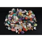 寶石裸石, 裸石 - 地球のカケラ ジェームストーン 中粒500g