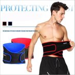 腰サポートベルト 腰痛 腰 痛み 緩和 スポーツ コルセット サポーター ベルト バンド 固定 通気性 KOSHI