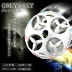 3D UFO ラジコン ヘリ LED ライト USB ヘリコプター 浮遊 CM-CX-31
