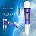 ペーハー計測器 PH計 PHメーター 酸 アルカリ度 水溶液 野菜 水耕 栽培 肥料 コンパクト CM-PH-037