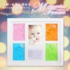 Yahoo!COM-SHOT手形 フォトフレーム スタンド 思い出 赤ちゃん 記念写真 粘土 足形 インテリア 贈り物 記念 CM-MEMOFRM