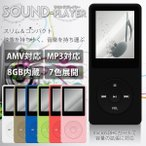 音楽/映像再生 サウンドプレイヤー MPプレイヤー WMA AMV DAP デジタルオーディオプレイヤー ミュージック ET-SOPLAYER