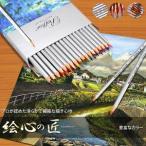 プロが認めた 色鉛筆 スペシャル セット 絵心の匠 えんぴつ ペン 絵画 デッサン 風景画 模写 アート 人物 CM-EGOPEN