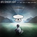 UFO センサー ライト LED 照明 電池 ET-UFOLIGHT