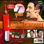 Yahoo!COM-SHOTマイクロ LED ブレイド 髪 ヒゲ 鼻毛 耳毛 タッチ スイッチ コードレストリマー ヘアトリマー バリカン SWBLD
