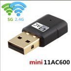 かんたん設定 ハイパワーアンテナ 高速無線LAN 親機 WiFi 子機 11ac/n/a/g/b 433+150Mbps デュアルバンド USBアダプター AC600