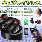 Bluetooth イヤホン スポーツ 高音質 ワイヤレス ブルートゥース イヤフォン 片耳 両耳 対応 FULUEAR