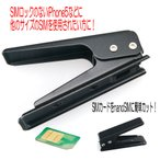 SIM ����� iPhone7 iPhone7Plus iPhone SE 5s iPhone5c nano SIM micro SIM Cutter SIMCUTTER