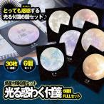 光る惑ワク付箋 6個セット 30枚入 メモ帳 ネオン 星柄 おしゃれ かわいい 地球 火星 水星 月 冥王星  メッセージカード 6-WAKUWAKUHU