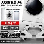 ドラム式洗濯機 画像