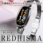 スマートウォッチ レディース ブラック IP67防水 ブレスレット 女性 血圧計 心拍計 歩数計 活動量計 待機時間 REDHISMA-BK