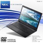 NEC ノート パソコン VersaPro タイプVF PC Windows7 Pro 32bit Win10DG テンキーあり