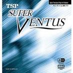 TSP 卓球 ラバー スーパーヴェンタス 最安値 全国送料無料 有名ユーチューバーが紹介して大ヒット中