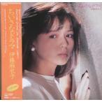 【L-12】LPレコード ★伊藤麻衣子/いとうまいこ 〜小さなドラマ〜帯付・歌詞付