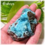 ヘミモルファイト原石 4-51g送料無料(天然石・パワーストーン・魔除け)