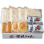 せい麺やの讃岐うどんきつね&天ぷら(4食セット)