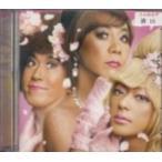 Sakura/矢島美容室/音楽CD